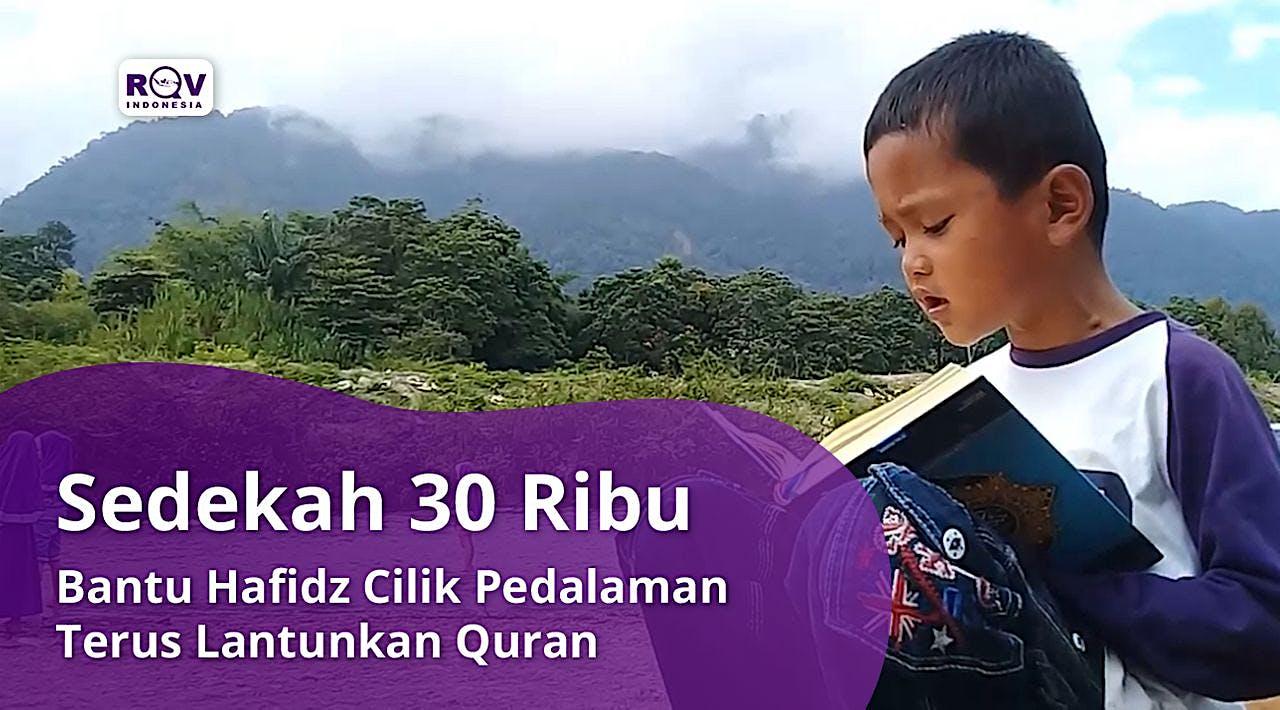Wakaf Qur'an untuk Hafidz Cilik Pedalaman